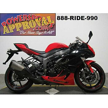 2012 Kawasaki Ninja ZX-6R for sale 200525067